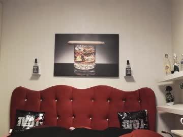 [21-09-20] nikyw webcam show with toys