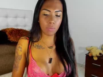 [27-02-20] pilarbigcockxx webcam record video with toys