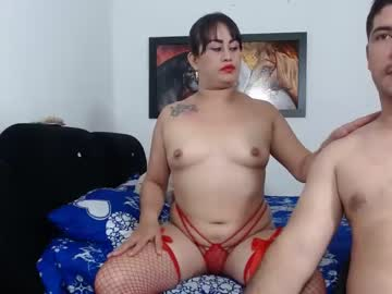 [05-07-21] morgaandcathy webcam private XXX video from Chaturbate