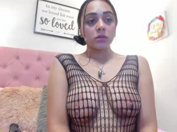 [24-08-21] amelie_x record private show from Chaturbate