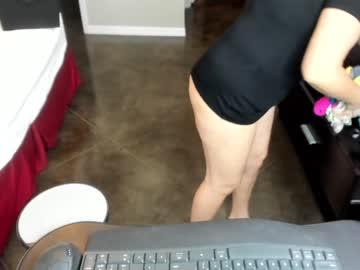 [26-06-21] sabrinagoddess record video with dildo