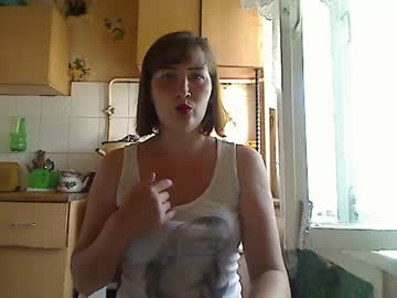 [13-07-20] xxxkarina record private webcam from Chaturbate.com