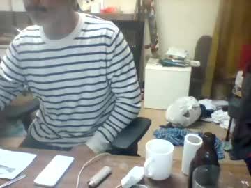 [22-06-21] chicomaxi2 record blowjob video from Chaturbate