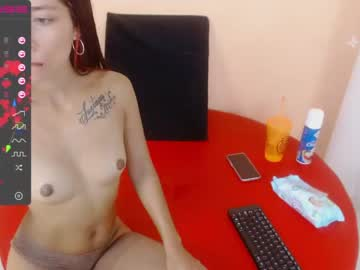 [19-03-21] saray_sweetdoll record webcam video from Chaturbate.com