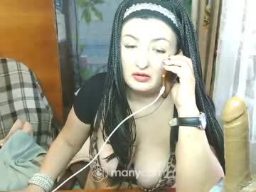 [31-03-21] magicsophie webcam record public show