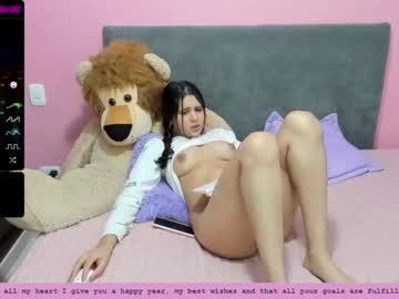 [04-01-21] emy_cute_ chaturbate webcam record private sex show