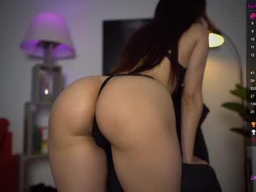 [02-07-21] queen_leylla webcam video with dildo from Chaturbate.com
